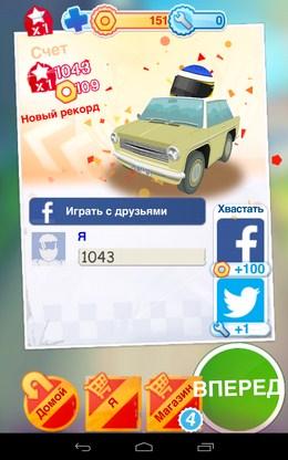 Набранные балы - Top Gear: Race The Stig для Android