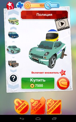 Гараж - Top Gear: Race The Stig для Android