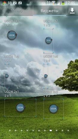 Виджеты UCCW для Android