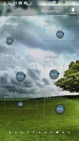 Выбор размера виджетов UCCW для Android