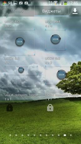 Дополнительные виджеты UCCW для Android