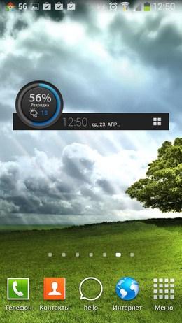 Пример виджета на экране - UCCW для Android