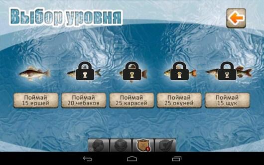Выбор задания - Зимняя рыбалка 3D для Android