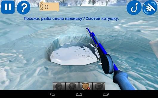 Первый заброс - Зимняя рыбалка 3D для Android