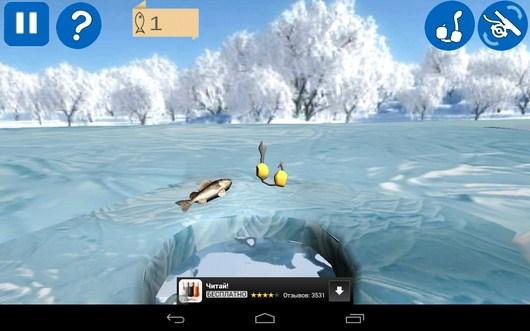Цепляем наживку - Зимняя рыбалка 3D для Android