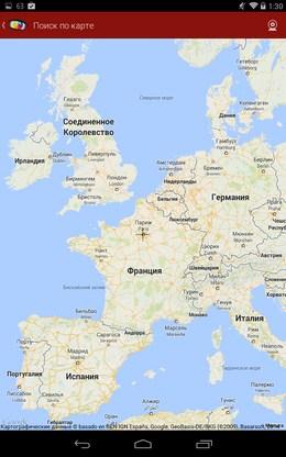 Карта с камерами - Worldscope Webcams для Android