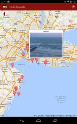 Просмотр изображения в миниатюре - Worldscope Webcams для Android
