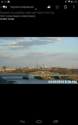 Изображение на весь экран - Worldscope Webcams для Android
