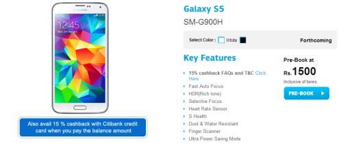 Gashback Galaxy S5