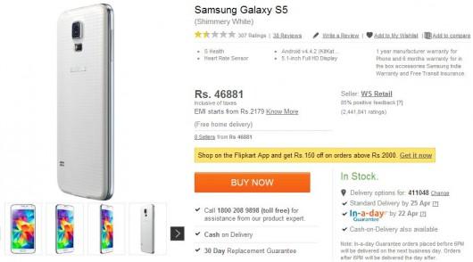 Цена на Galaxy S5 в Индии