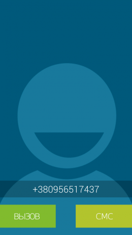 Превью - BIG! Caller ID для Android