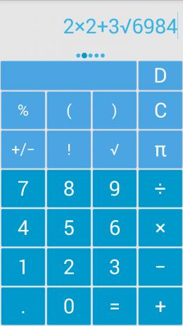 Статистические функции - Solo Calculator для Android
