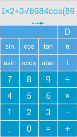 Тригониметрические функции - Solo Calculator для Android