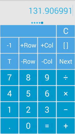 Матрицы - Solo Calculator для Android