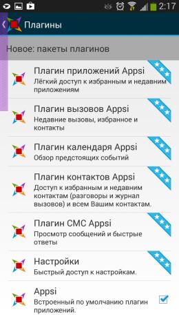 Дополнения - Appsi sidebar для Android