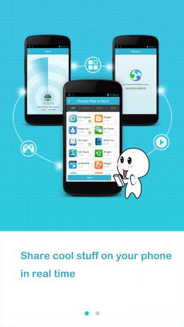 Справка - CShare для Android