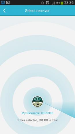 О приложении - CShare для Android