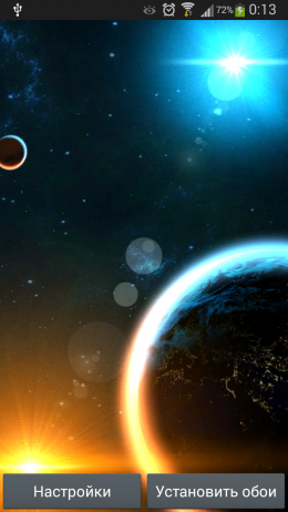 Космос - SpaceScape 3D LWP для Android