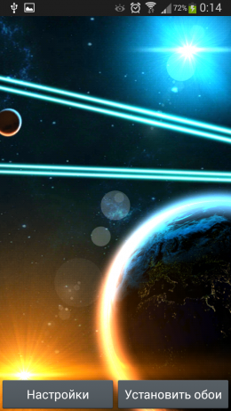 Астероиды - SpaceScape 3D LWP для Android