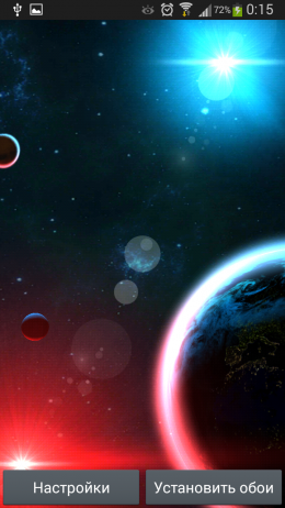 Звезды - SpaceScape 3D LWP для Android