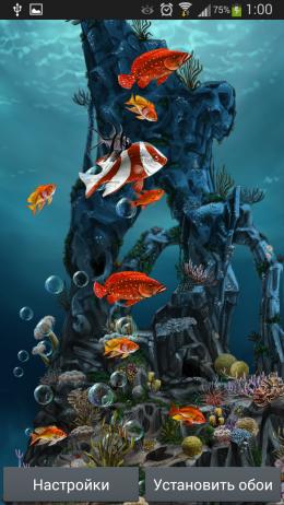Подводный мир - Underwater World 3D для Android