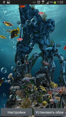 Кораллы - Underwater World 3D для Android