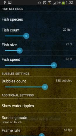 Настройки - Underwater World 3D для Android