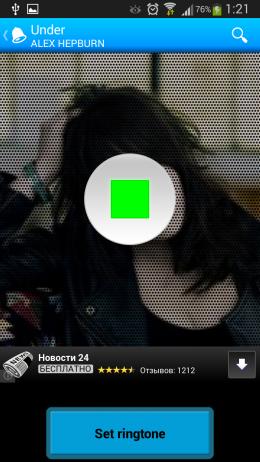 Исходная песня - Audiko Ringtones для Android