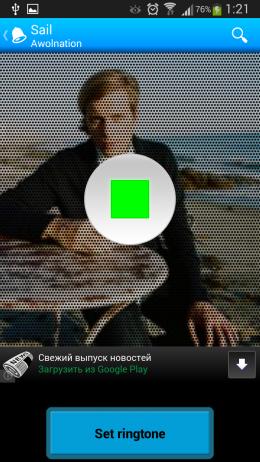 Прослушивание - Audiko Ringtones для Android