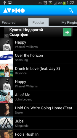 Популярное - Audiko Ringtones для Android