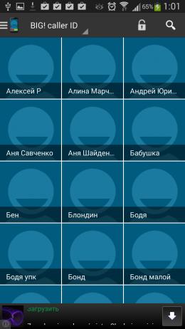 Контакты - BIG! Caller ID для Android