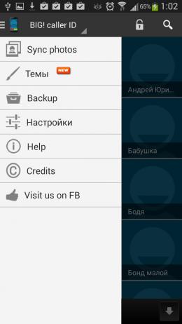 Меню - BIG! Caller ID для Android