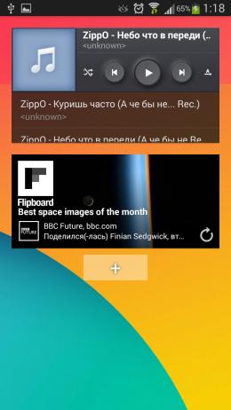 Виджеты - Kronia Launcher для Android