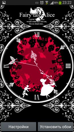 Красное оформление -  - Fairy tale Alice для Android