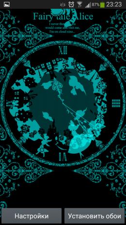 Зеленое оформление -  - Fairy tale Alice для Android