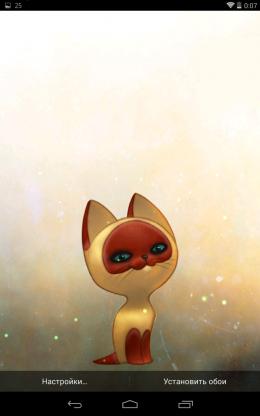 Кто сказал мяу - Котенок для Android