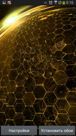 Желтый фон - Droid DNA для Android