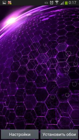 Фиолетовый фон - Droid DNA для Android
