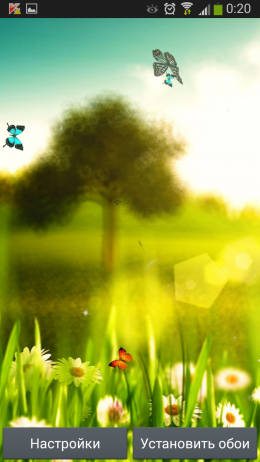 Рассвет - Spring live wallpaper для Androird