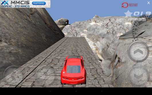 Начало заезда - 3d Hill Climb Muscle Cars 2014 для Android