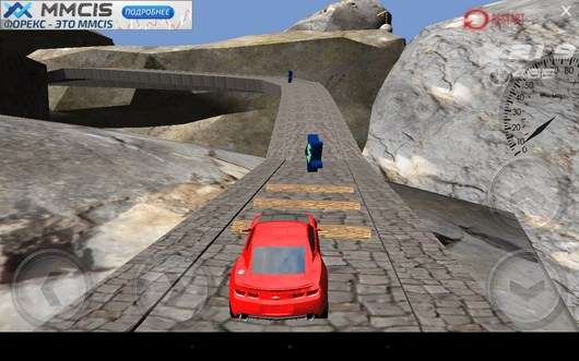 Препятствие - 3d Hill Climb Muscle Cars 2014 для Android