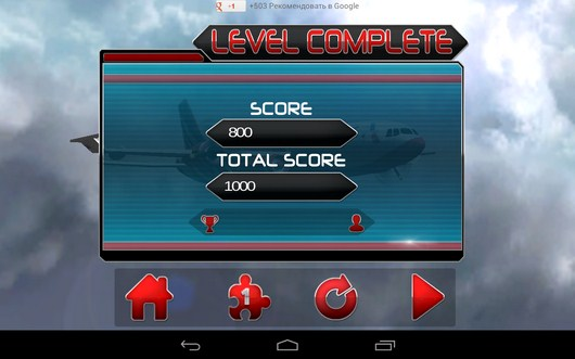 Итоги уровня - AirPlane Simulation 3D для Android