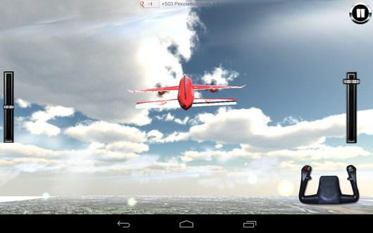Красивое небо - AirPlane Simulation 3D для Android