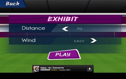 Игра с противником - Archery 3D Championship для Android