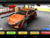 Бешеные гонки Armored Car HD для Android