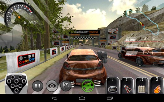 Финиш - Armored Car HD для Android