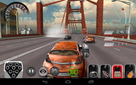 мост - Armored Car HD для Android
