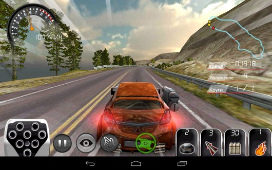 Начало гонки - Armored Car HD для Android