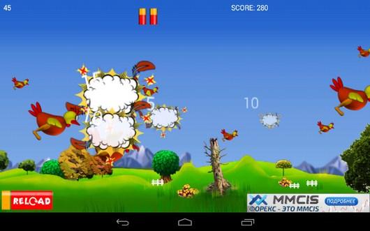 Тройное попадание - Chicken Hunt для Android