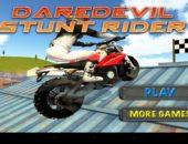 Гонки на кроссовых мотоциклах Daredevil Rider для Android